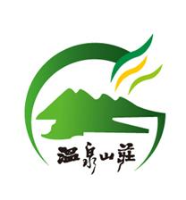 天台山温泉度假山庄的企业标志