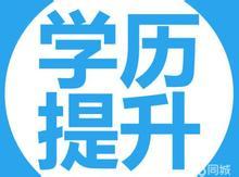 北京西商国际心里医学研究院天台办事处的企业标志