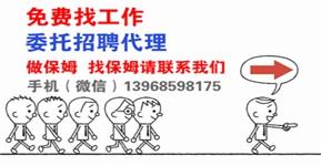 天台县天力信息服务中心公司环境展示